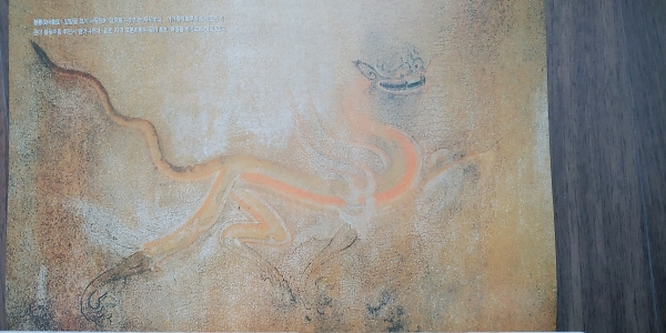 창룡강서중요_동창룡_고구려의 강서중묘에 그려진 벽화. (출처-고분벽화로 본 고구려이야기,전호태, 2004)