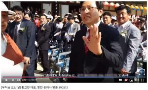 황교안 대표 '육포' 선물로 불교계 조롱 논란