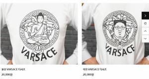 좌충우돌 가세연, 티셔츠로 불교계와 갈등