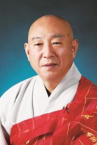 태고종 호명 총무원장