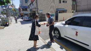신내경로복지센터, '코로나19 극복' 캠페인 진행