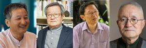 2020 유심작품상에 함민복·박시교·이승하·오탁번 씨